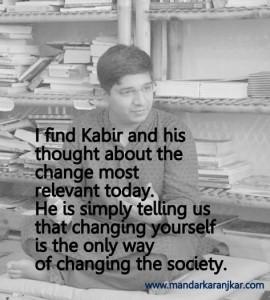 Kabir doha on change in society