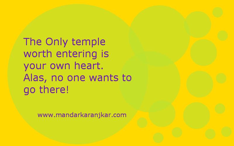 temple heart